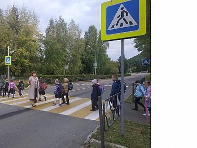 Начальные классы прошли безопасным маршрутом