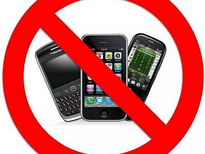 О запрете использования сотовых телефонов